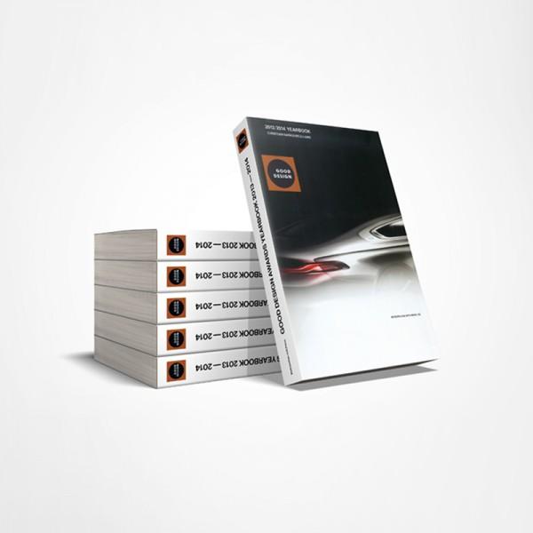 Good Design Yearbook 2013-2014