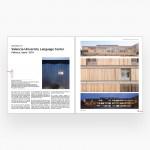 New International Architecture 2016 | Global Design + Urbanism XVI
