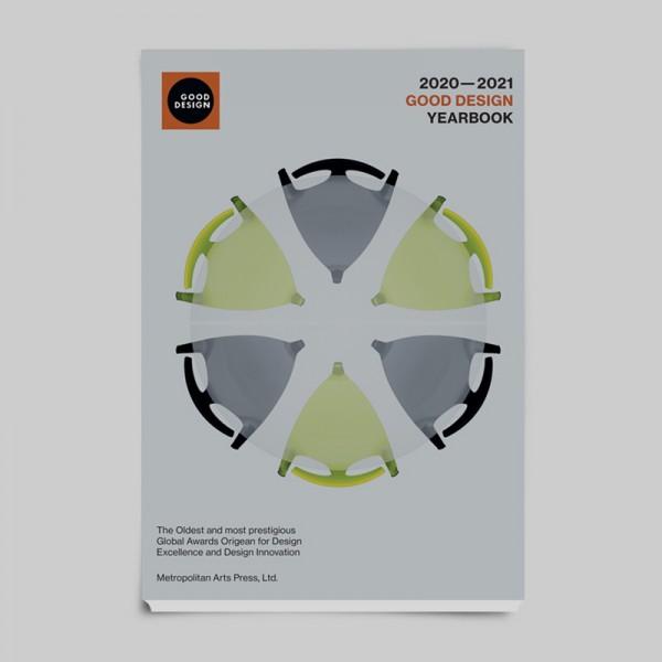 Good Design Yearbook 2020-2021